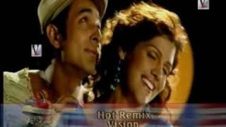 Keh Doon Tumhein - DJ Hot Remix.DAT