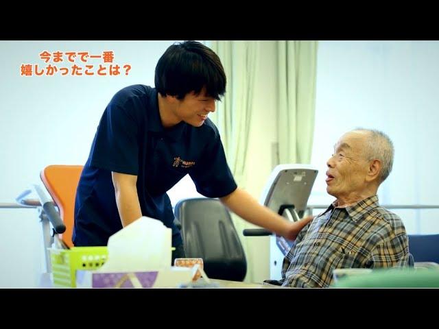 【HUMAN GROUP 新卒採用2021】ヒューマンライフケア株式会社