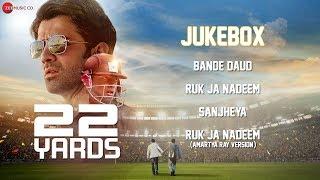 22 Yards - Full Movie Audio Jukebox   Barun Sobti¸ Amartya Ray, Rajit Kapur & Chaiti Ghoshal