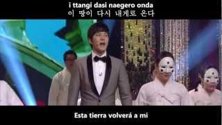 Joo Won & Lee Jung Hyun - Judgement Day sub español+hangul+romanización HD Gaksital OST