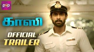 Ghazi Tamil Movie Official Trailer  Rana Daggubati  Taapsee  Kay Kay Menon  PVP  GhaziTrailer