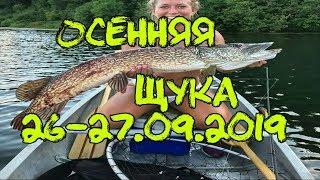 Рыбалка на иртыше. омская область