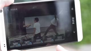 「ZEALER出品」HTC One 测评