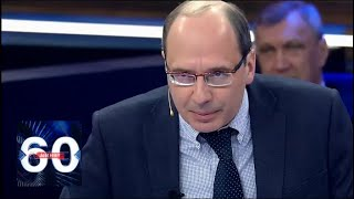 Шаблинский: блокирование Телеграма - тема поважнее Украины и США. 60 минут от 20.04.18.