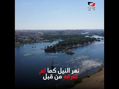 بحر الجبل أو النيل الأزرق .. ما لا تعرفه عن أحد أطول أنهار العالم