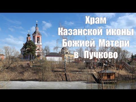 Храм на преображенской в белгороде официальный сайт