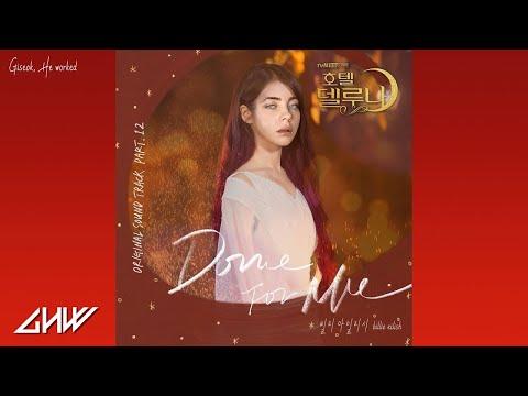 빌리 아일리시 - Done For Me remix (호텔 델루나 OST)