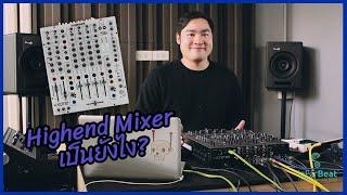 รีวิว Allen&Heath Xone96 Highend Mixer