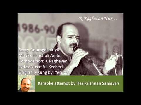 Anuraaga Kalariyil Angathinu Vannavale   !!(Mini Anand) - смотреть