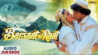 Barsaat Ki Raat  Full Hindi Songs  Usmaan Khan & Deep Shikha  AUDIO JUKEBOX