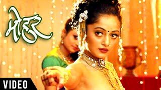 Tirpa Karuni Dola | Manasi Naik Hot Lavani Song | Mohar Marathi Movie | Sayaji Shinde | Prasad Oak