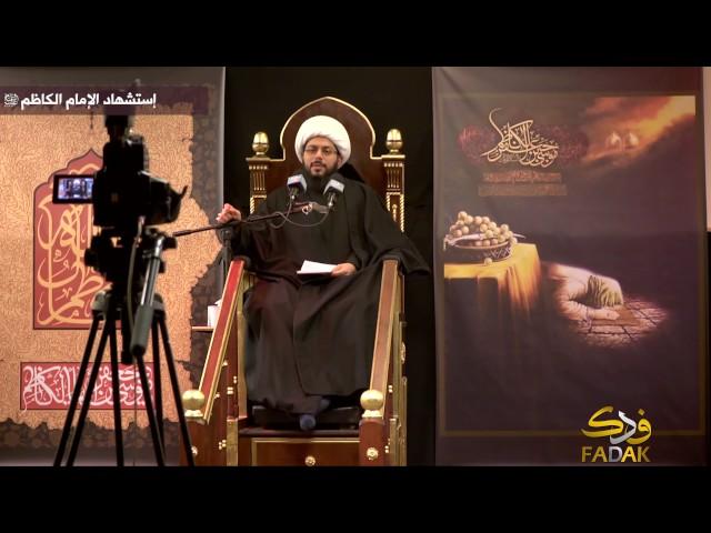 ذكرى استشهاد الإمام الكاظم عليه السلام -1438