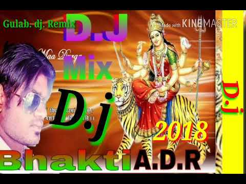 bhojpuri gana 2018 dj download mp4