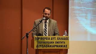 Παρουσίαση έργων Π.Ε. Αιτωλοακαρνανίας