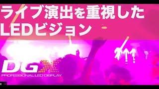 【施工動画】ATOM tokyo 渋谷 LEDビジョン施工事例