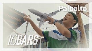 [16 BARS] 팔로알토 (Paloalto) - 피나콜라다 (Pina Colada)