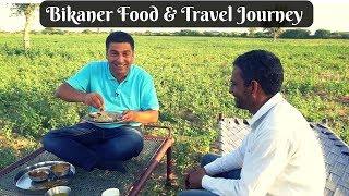 2 days in Bikaner: Rajasthan , Food & places to visit | Kholo.pk