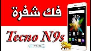 How to Unlock Orange Tecno N9S - मुफ्त ऑनलाइन