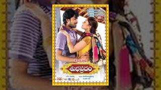 Subapradam Telugu Full Movie | Suspense Thriller | Allari Naresh, Manjari Phadnis | Upload 2016