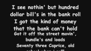 50 cent straight to the bank with lyrics