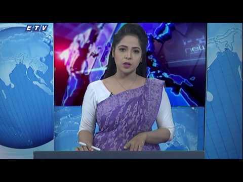 11 Pm News || রাত ১১টার সংবাদ || 10 April 2020 || ETV News