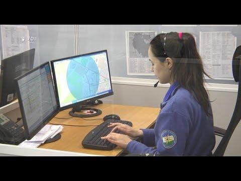 В Башкирии появится мобильное приложение службы спасения 112