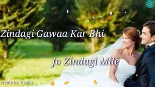 Zindagi Gawa Kar Bhi Female  || 30sec Whatsapp Status || Status King