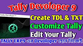 digital tutorial bangla tally - मुफ्त ऑनलाइन