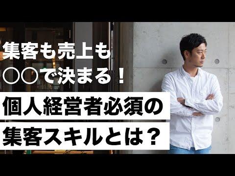 youtube動画