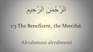 Qur'an Recitation - Al Fatiha - Transliteration - Translation - Arabic