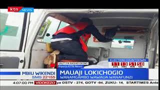 Mbiu ya Ktn: Mauaji Lokichogio [Sehemu ya kwanza]
