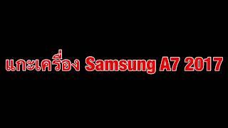 a710fd disassembly - मुफ्त ऑनलाइन वीडियो