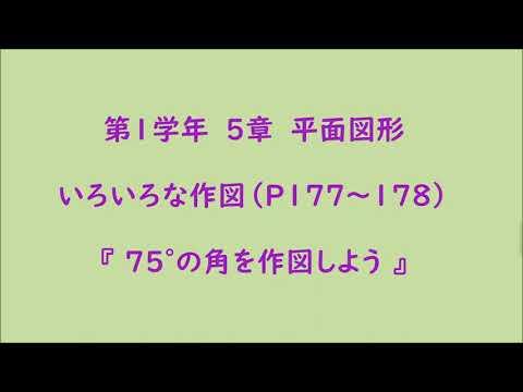Hiroshimadaigakufuzokushinonome Junior High School