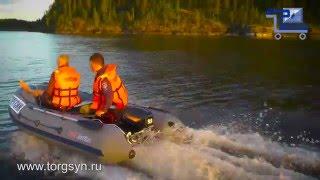 Prof Marine PM 330 AIR с мотором Yamabisi T9.9BMS - сборка и ходовые испытания лодки -ТоргСин