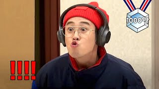 (ENG/SPA) [#NJTTW] P.O X Mino Real Friends Hilarious Whisper Challenge | #MixClip | #Diggle