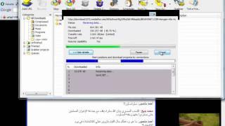 الرقم التسلسلى لبرنامج internet download manager 2019