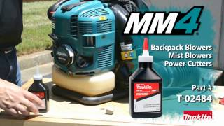 "MAKITA 14"" 75.6 cc MM4® Power Cutter - Thumbnail"