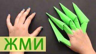 Как сделать когти из бумаги? Лучшие идеи с фото   180x320