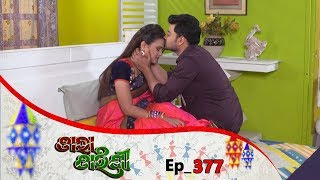 Tara Tarini | Full Ep 377 | 18th Jan 2019 | Odia Serial - TarangTV