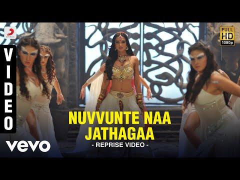 Nuvvunte Naa Jathagaa (Remix)