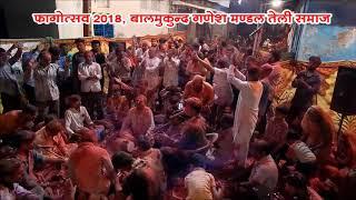 Dena Ho To Dijiye Janam Janam Ka Sath देना हो तो दीजिये जन्म जन्म का साथ