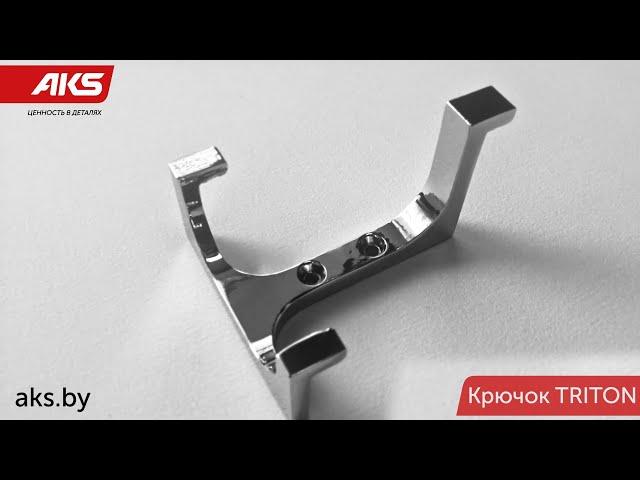 Видеообзор крючка TRITON