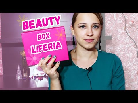 ОТКРЫВАЮ BEAUTY BOX Liferia | ЛенаМуза
