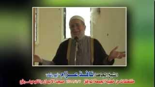 preview picture of video 'هام وخطير جدا لكل سني في قطاع غزة - الجهاد الاسلامي شيعة وروافض غزة'