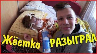 ВЛОГ ♦ Зачем я разыграл спящего Богдана?