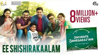 Ee Shishirakaalam Official Video Song