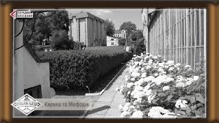 Вулиця Кирила і Мефодія