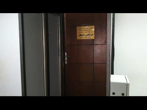 مكتب مرتضى منصور في أول أيام عمل لجنة إدارة النادي