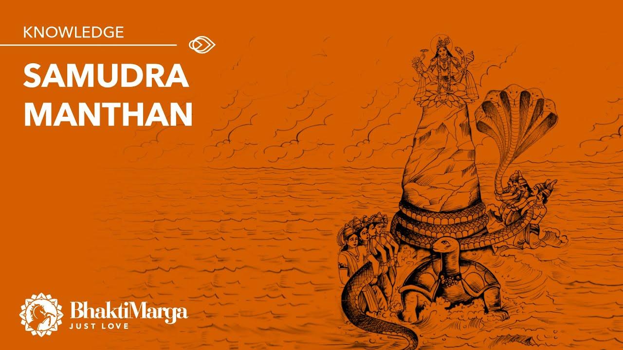 'Samudra Manthan' lecture by Rishi Akashananda | Srimad Bhagavatam