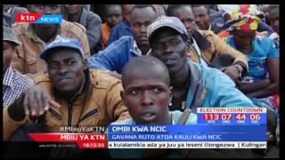 Mbiu ya KTN: Ombi la NCIC